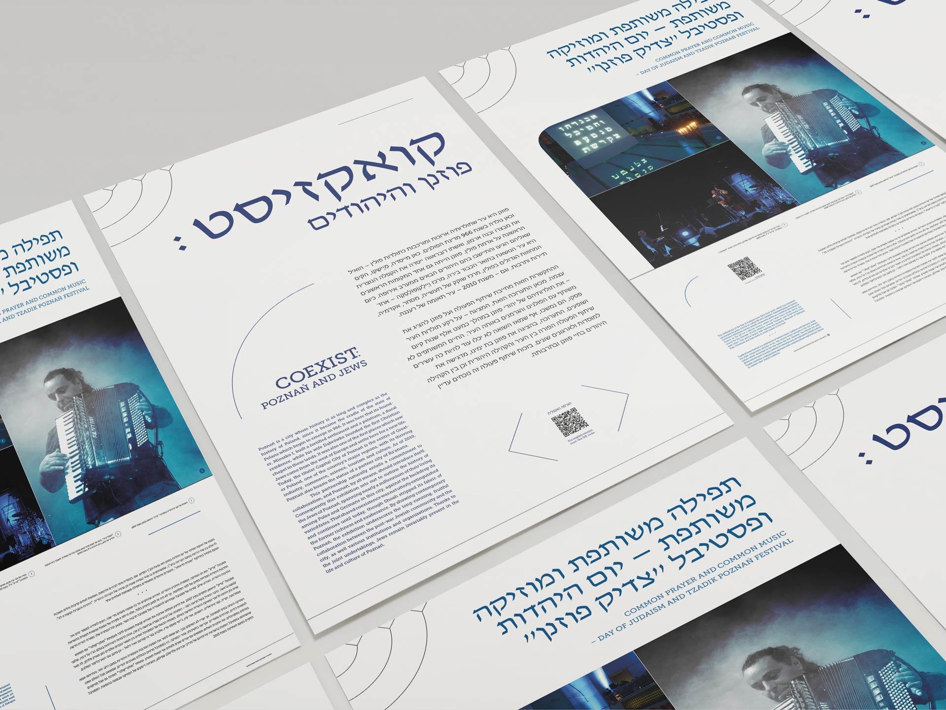 Projekt graficzny plansz na wystawę COEXIST: Poznań i Żydzi