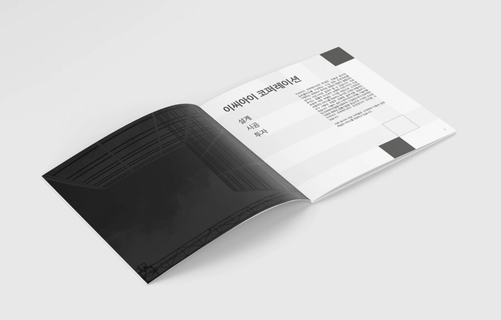 Wizualizacja broszury ECI Corp.